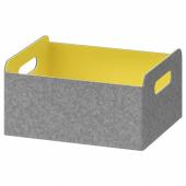 БЕСТО Коробка, желтый, 25x31x15 см